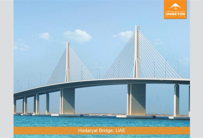 Hodaryat Bridge