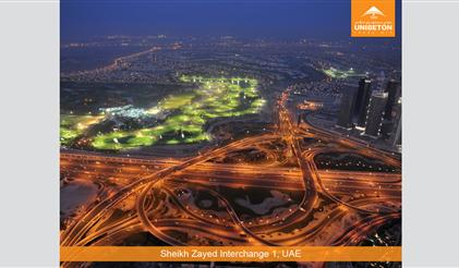 Sheikh Zayed Interchange 1