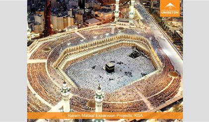 Haram Mataaf Expansion Projects