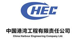China Harbour Engineering Company Ltd